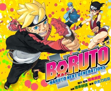 【悲報】漫画『BORUTO-ボルト- NARUTO NEXT GENERATIONS』少年ジャンプからVジャンプに左遷wwww