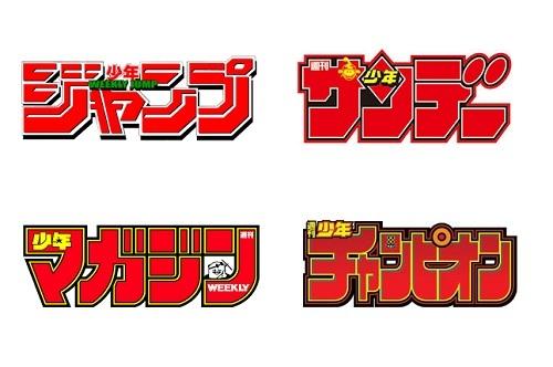manga-zasshi-logo2.jpg