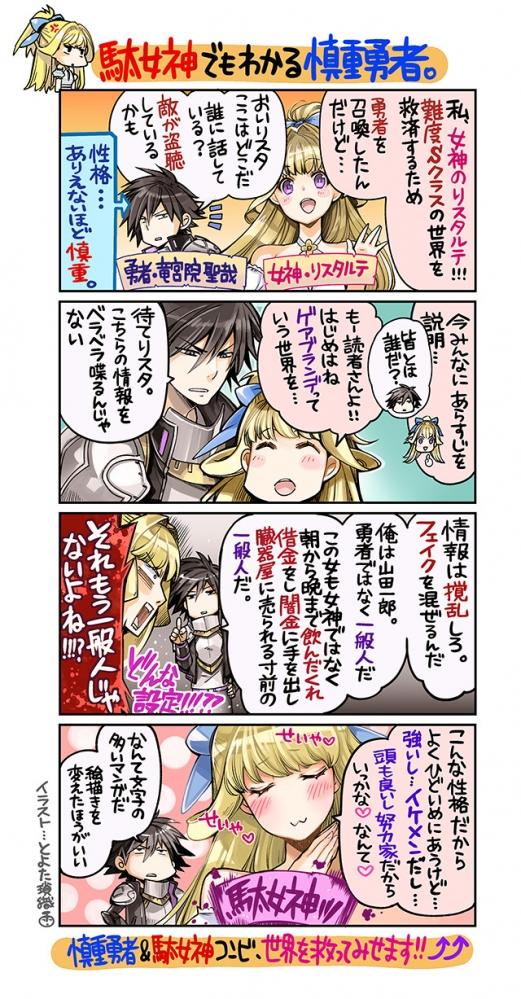 manga_20190508095758719.jpg