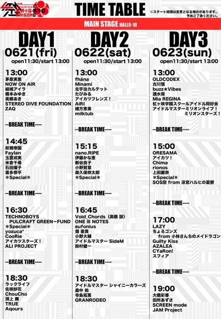 matsuri2019_TT_1.jpg
