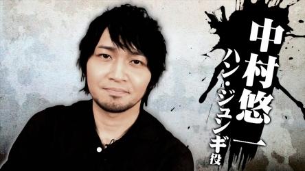 【朗報】声優の中村悠一さん、4000万円のスポーツカーに目覚めてしまう
