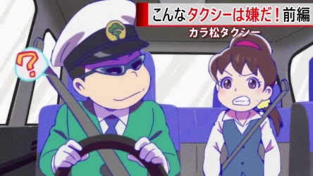 【動画】タクシー運転手男性「1万円札!?釣り銭ないのにふざけんなよ!!!」⇒炎上