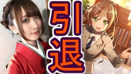 人気女性声優が元声優・遠藤ゆりかさんの最新の写真をツイッターで公開するが・・