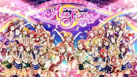 『ラブライブ!スクスタ』虹ヶ咲キャラのソロダンスMVが公開!  これが次世代ソシャゲのクオリティだ!!!