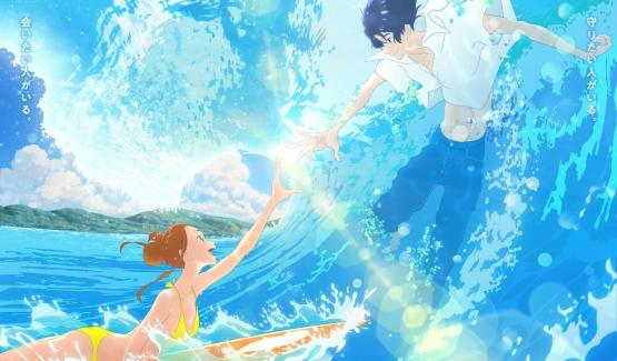 【悲報】今日から公開のアニメ映画、またも爆死してしまう・・・お前ら見に行けよ・・・・