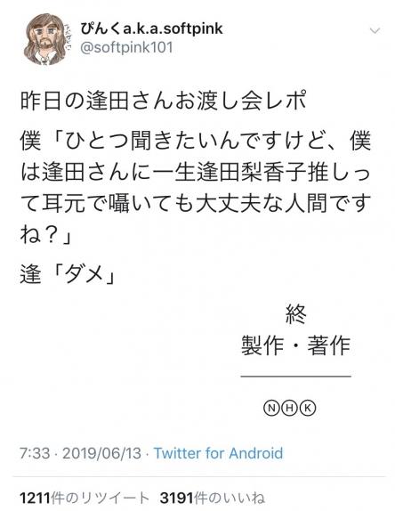 xylZU4C.jpg