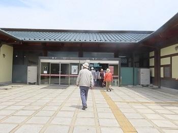 プヨ博物館