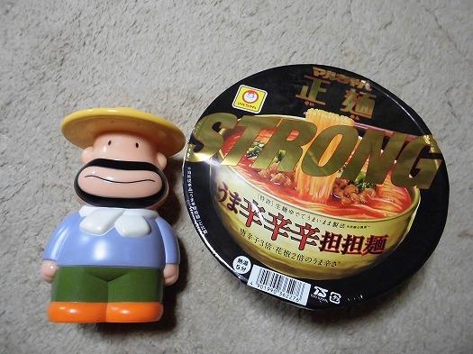 カップ麺5