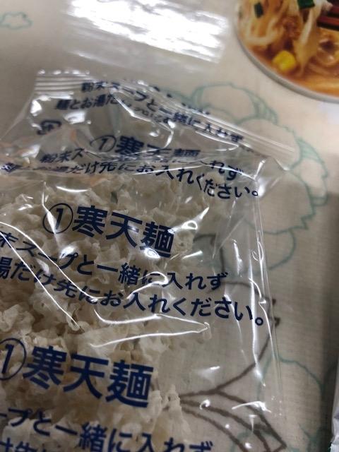 カップ麺4