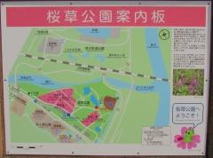 sakurasou190407-204.jpg