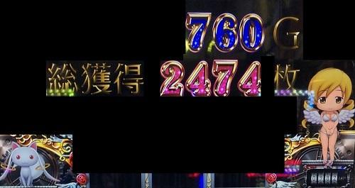 2019.0430.12
