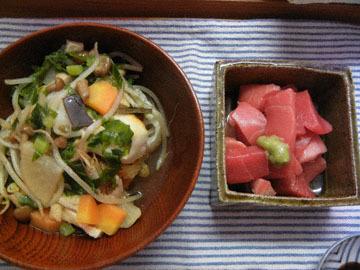 blog CP1 Cooking, Dinner_DSCN7534-1.3.18.jpg