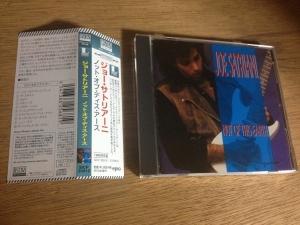 Joe Satriani(Not of This Earth)