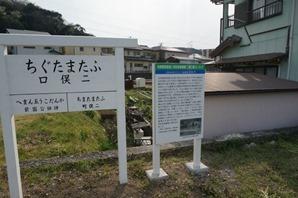 天竜二俣駅 キハ20 駅西広場 光明電気鉄道 二俣口駅跡