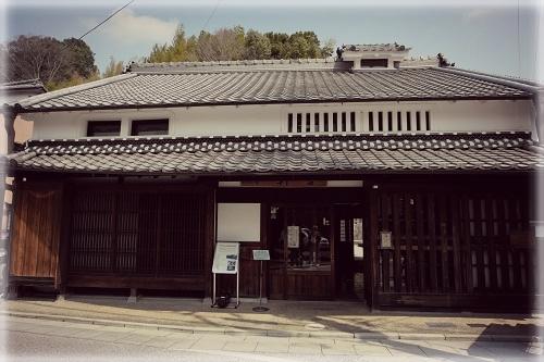 udashi