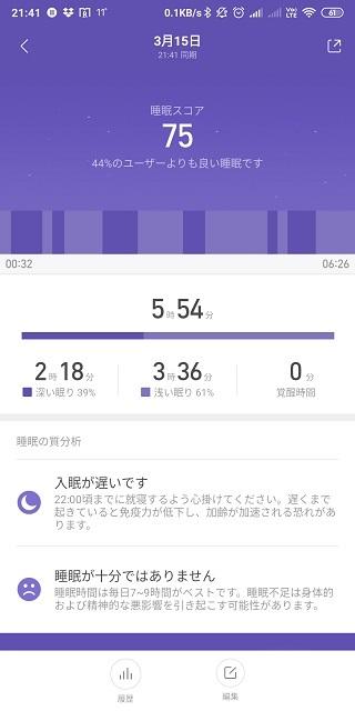 blog_20190320_002.jpg