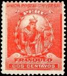 ペルー・マンコカパック赤2(1899)