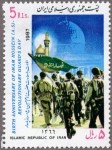 イラン・革命防衛隊(1987)