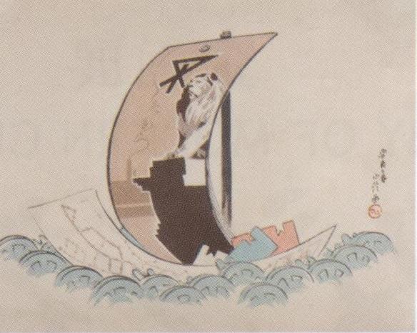 イメージ (1861)