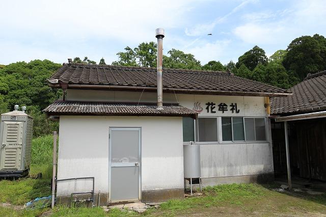 花牟礼温泉1