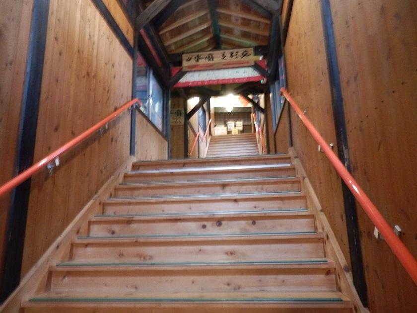なごりの階段