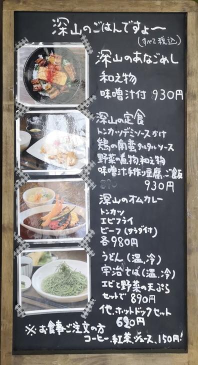 20180920_道の駅みやま公園 (6)