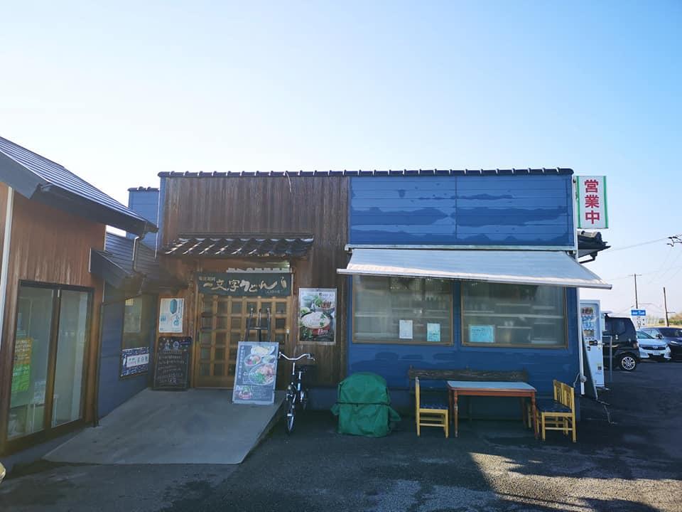 20190324_157回備前福岡の市 (4)