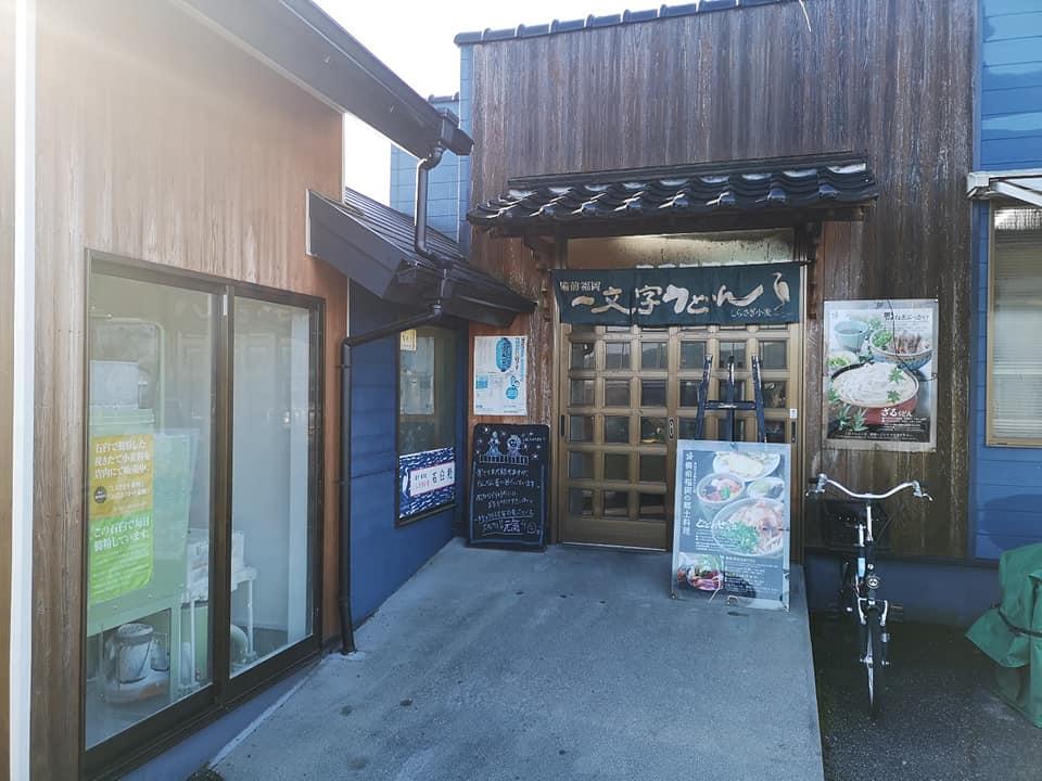 20190324_157回備前福岡の市 (5)