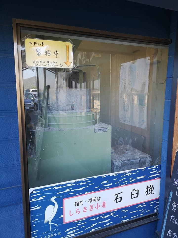 20190324_157回備前福岡の市 (6)