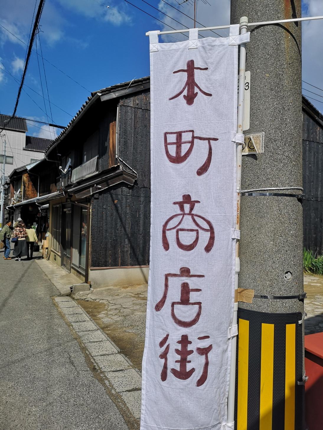 20190324_ArtsEatsMeetsin牛窓 (14)