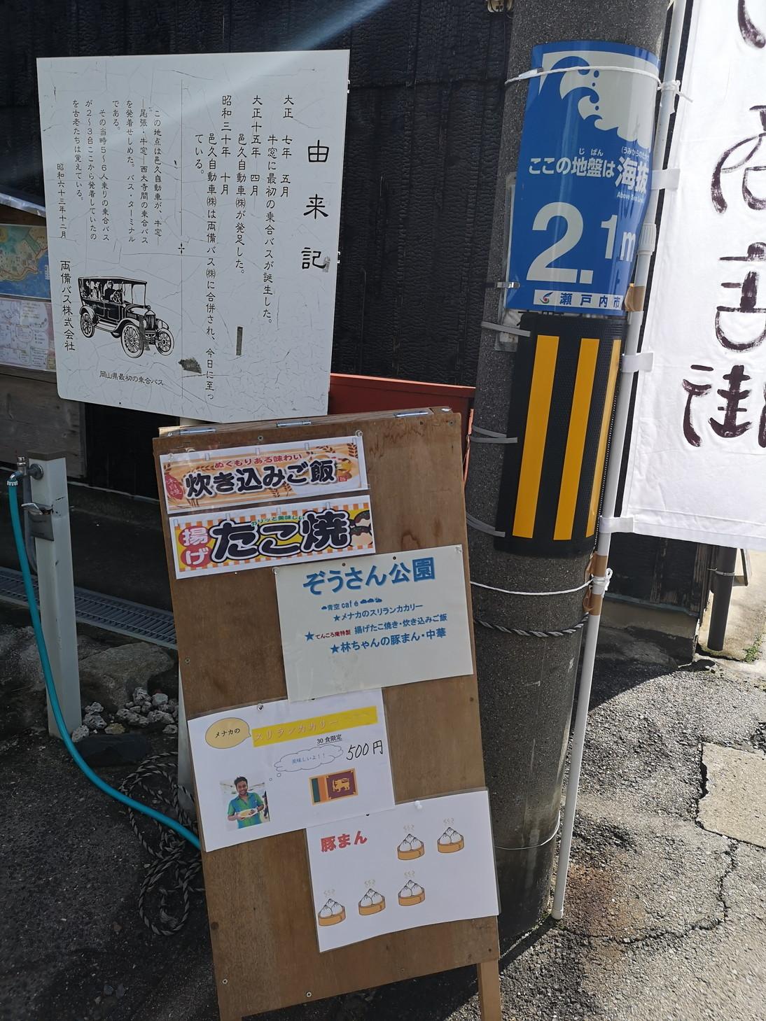 20190324_ArtsEatsMeetsin牛窓 (15)