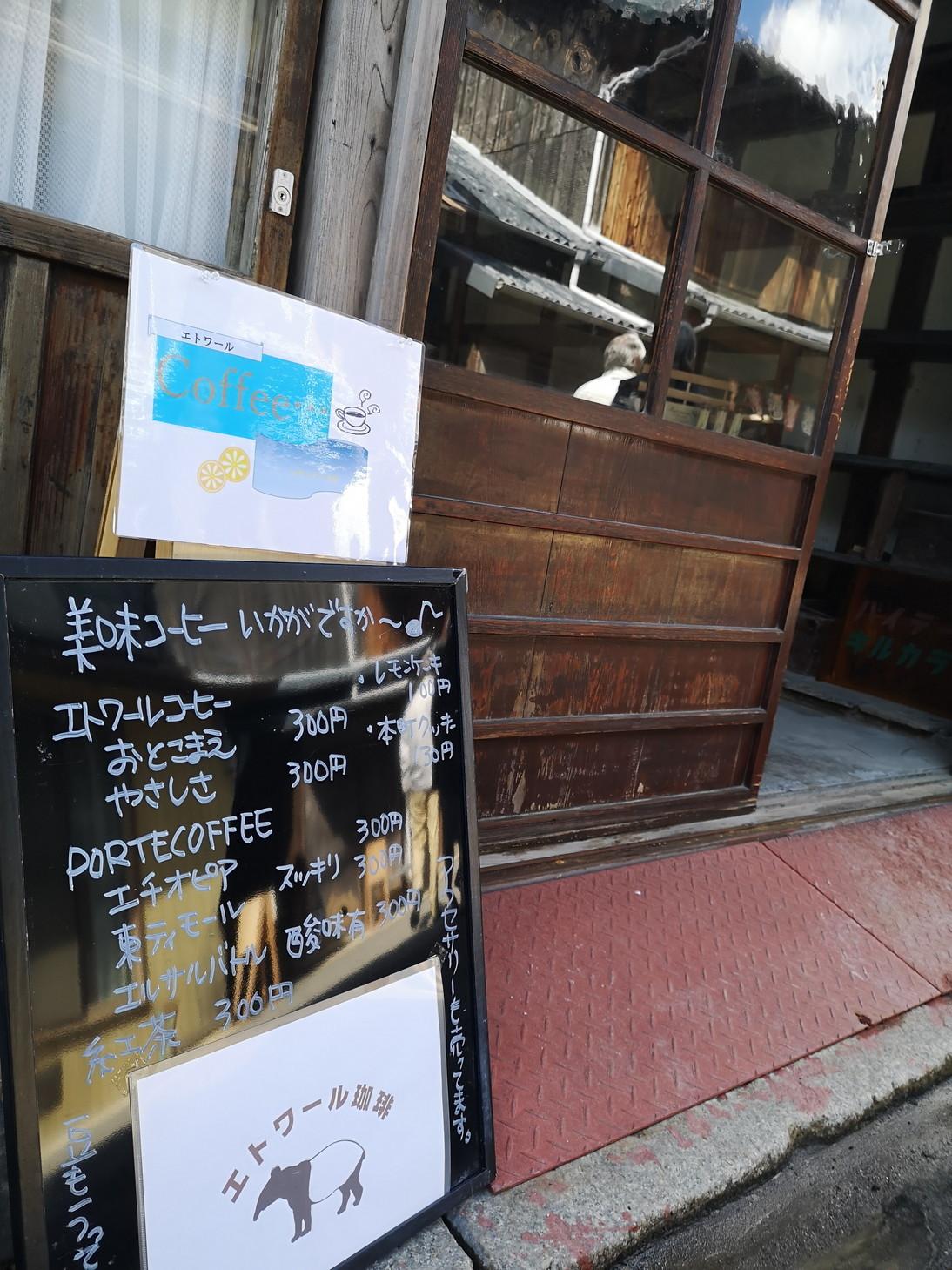 20190324_ArtsEatsMeetsin牛窓 (21)