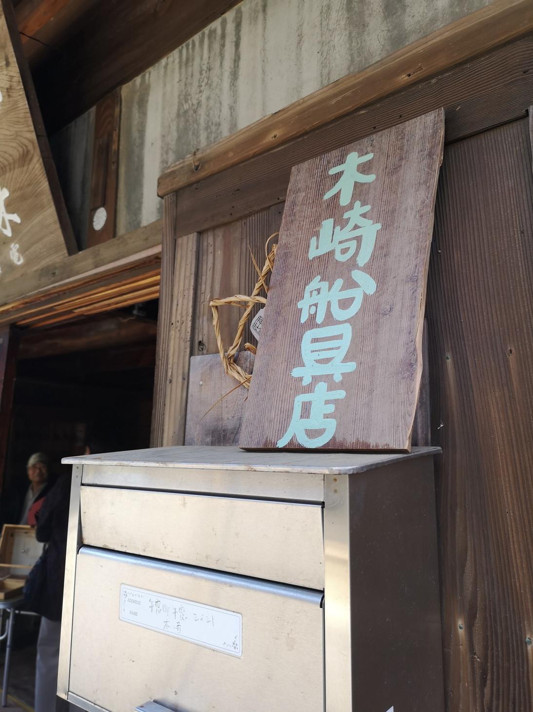 20190324_ArtsEatsMeetsin牛窓 (22)