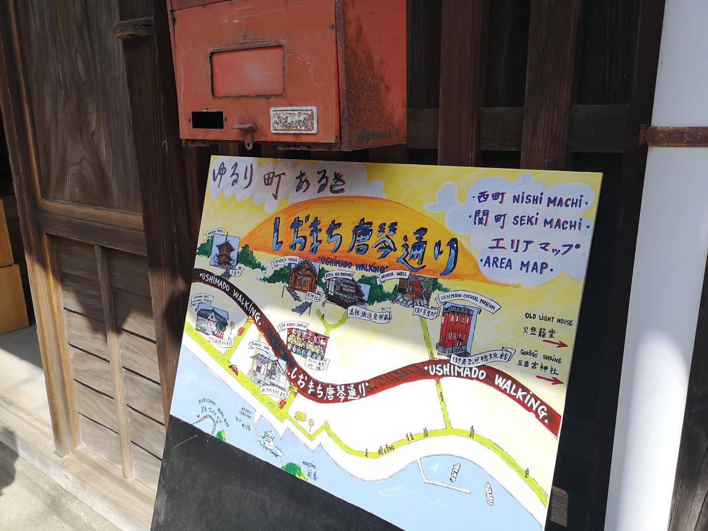 20190324_ArtsEatsMeetsin牛窓 (29)