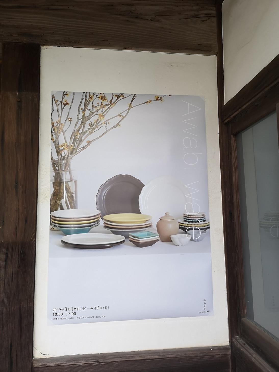 20190324_ArtsEatsMeetsin牛窓 (36)
