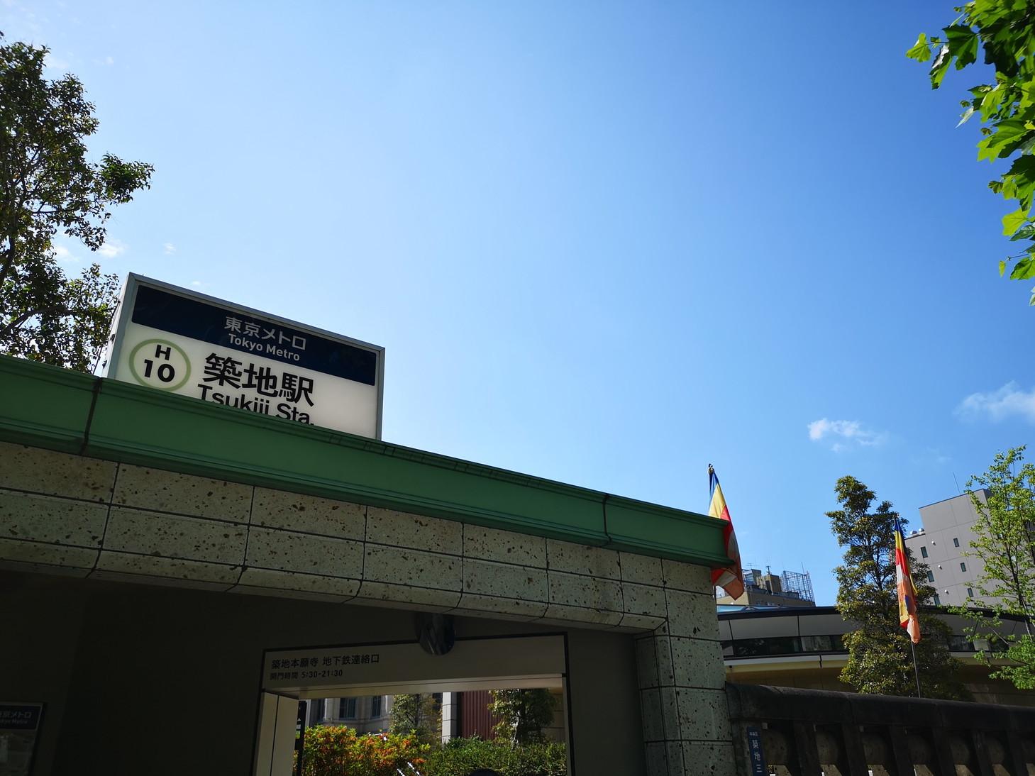 20190519_築地本願寺カフェTumugi (30)