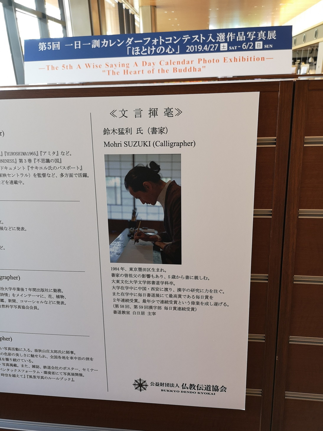 20190519_築地本願寺カフェTumugi (16)