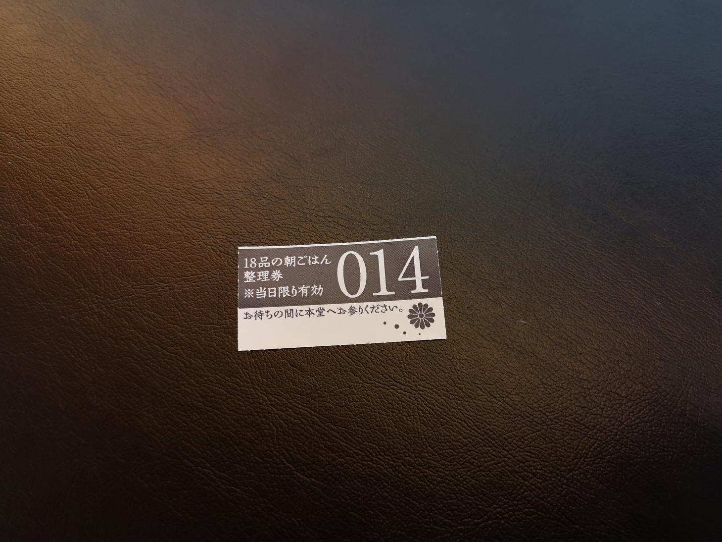 20190519_築地本願寺カフェTumugi (2)