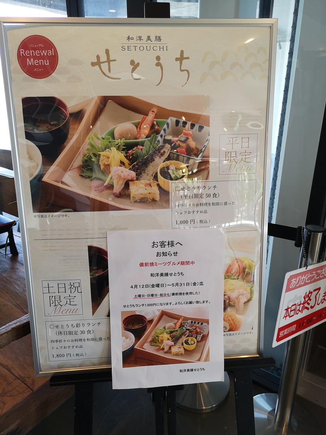 20190523_オカヤマガーデン (17)