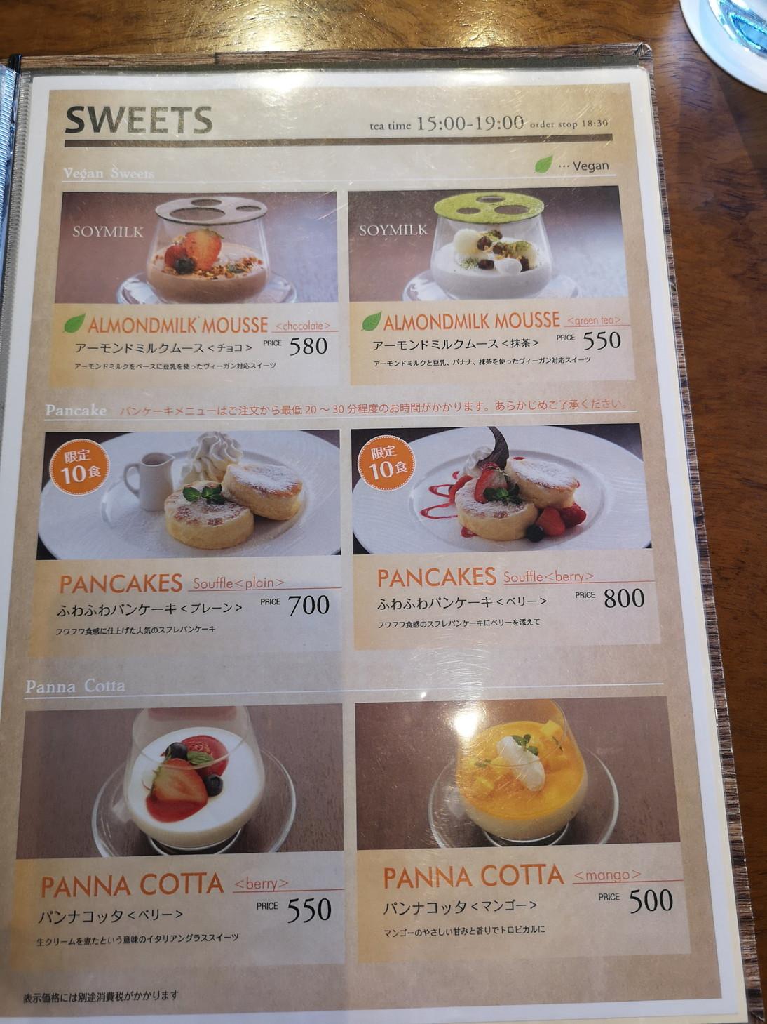 cafeseedoflife (10)