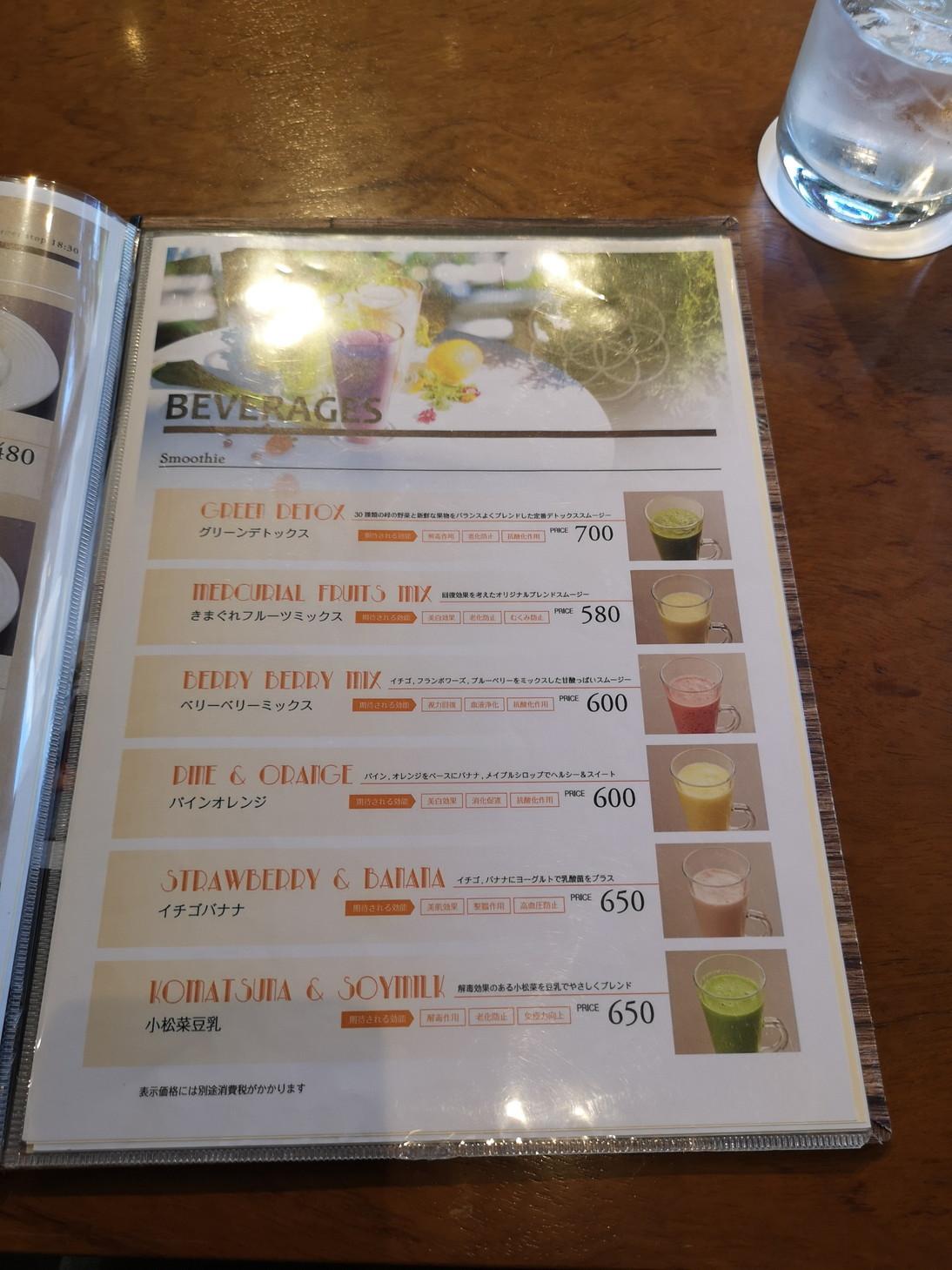 cafeseedoflife (12)