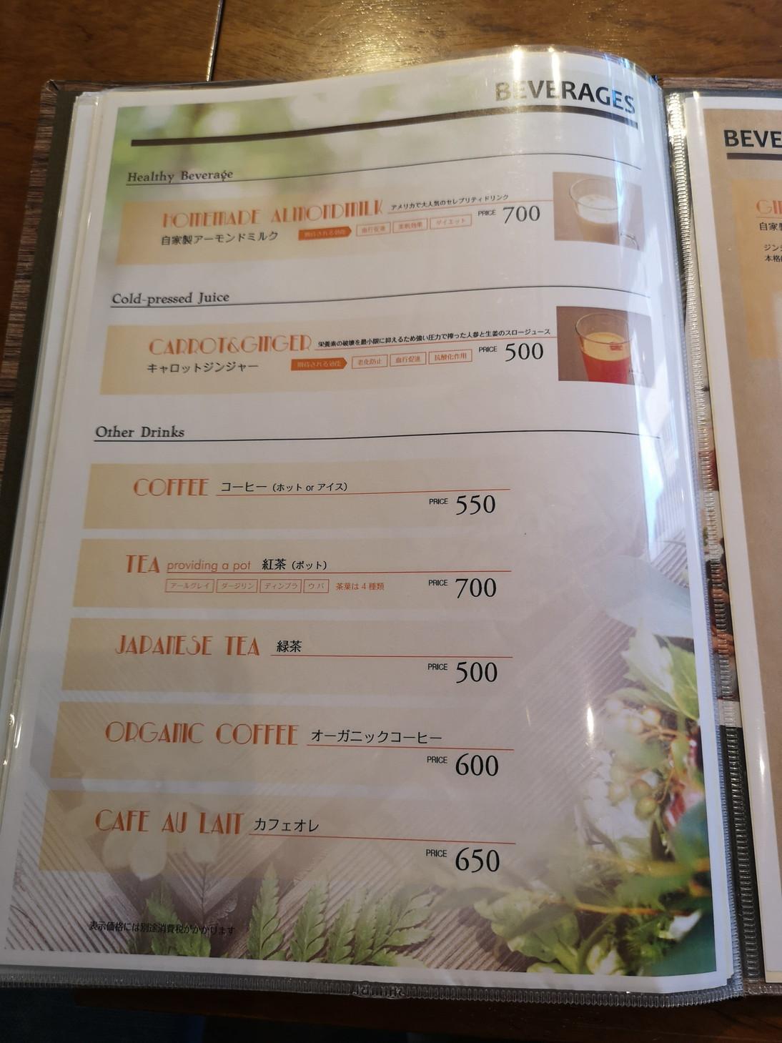 cafeseedoflife (13)
