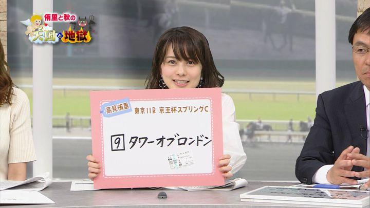 2019年05月11日高見侑里の画像24枚目