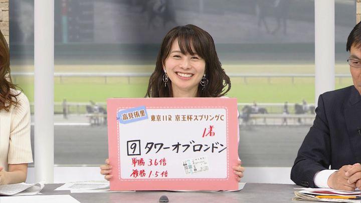 2019年05月11日高見侑里の画像28枚目
