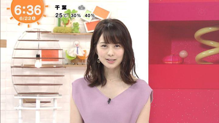 2019年06月22日高見侑里の画像01枚目