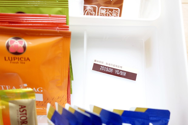 セリア・ラッセバスケットA4・キッチン・パントリー・お茶セット②