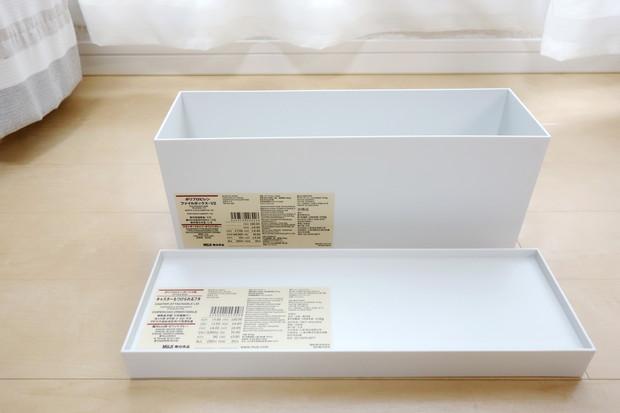 無印・PPファイルボックス1/2・フタ①