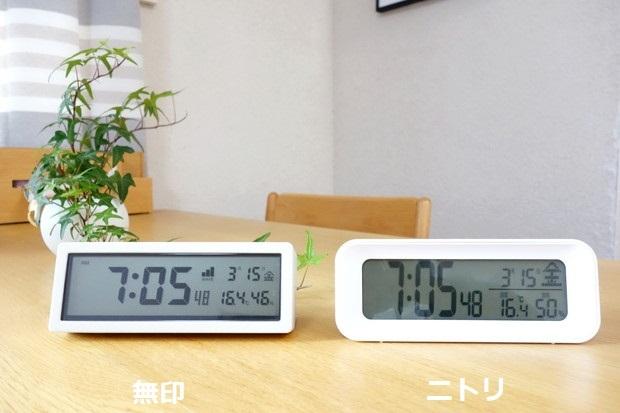 ニトリ・電波デジタル時計 ファシル・無印・電波時計①