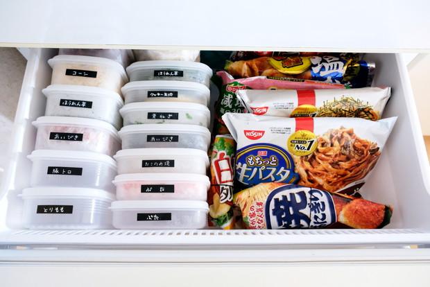 セリア・しっかりパック・冷蔵庫・冷凍室・下段③