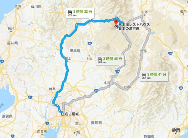 4月22日 名古屋から乗鞍までの選択肢